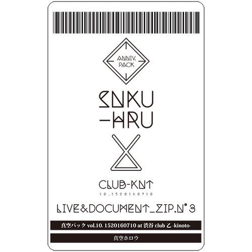 N 3 Live